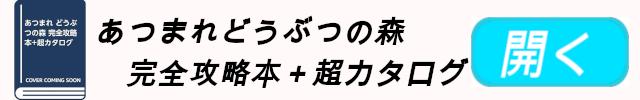 f:id:su_pote:20200407131904p:plain