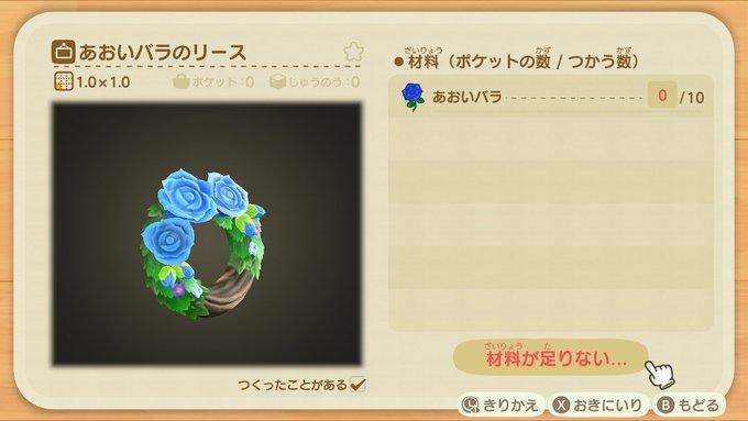 青いバラのリース