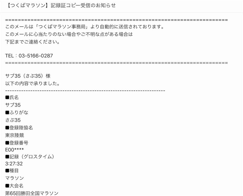 f:id:sub35:20170710225215j:image