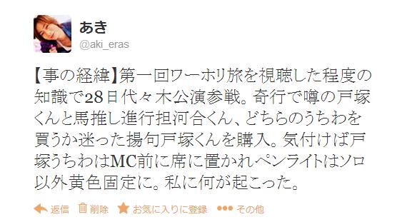 f:id:subaki:20131020000709j:plain