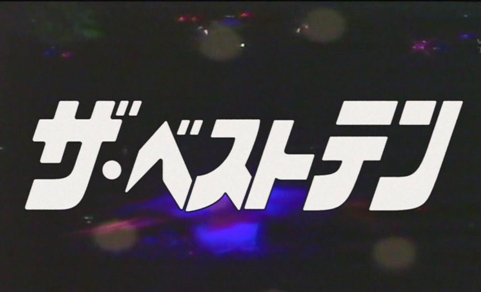 f:id:subaki:20161202132202j:plain