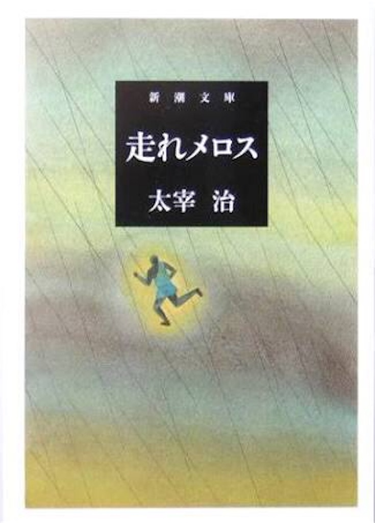 f:id:subaki:20170423004244j:image