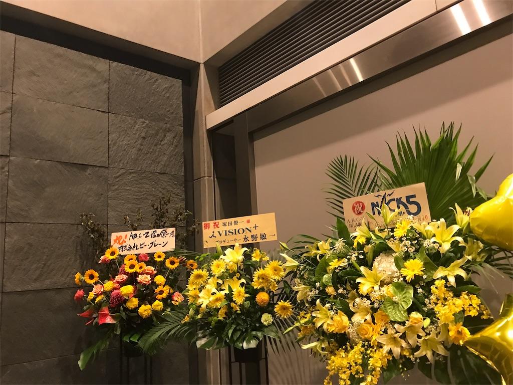 f:id:subaki:20170601162342j:image