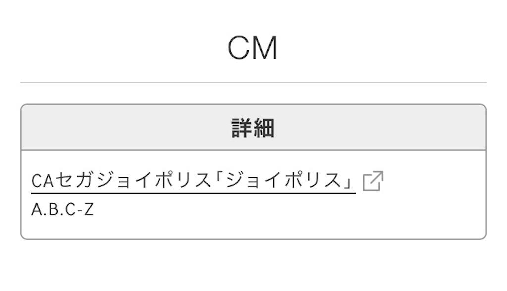 f:id:subaki:20180723001210j:image