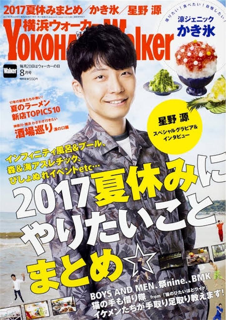f:id:subaki:20181117112635j:image