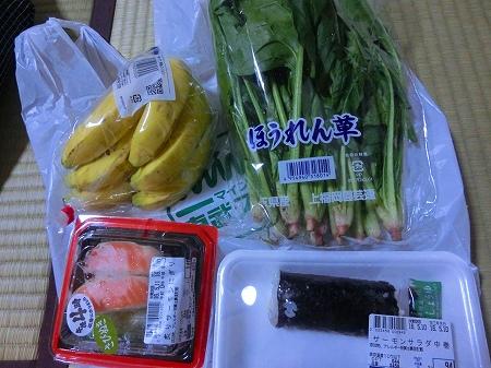 f:id:subarashii_y_m_c_a:20160703090828j:plain