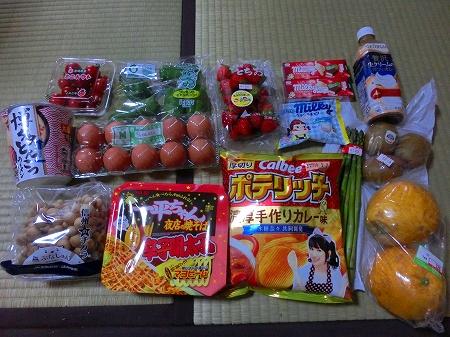 f:id:subarashii_y_m_c_a:20160703105115j:plain