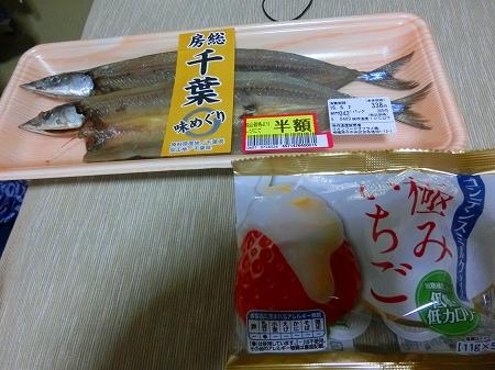 f:id:subarashii_y_m_c_a:20160713000426j:plain