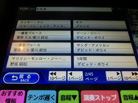 f:id:subarashii_y_m_c_a:20160724163537j:plain