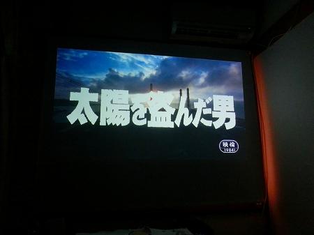 f:id:subarashii_y_m_c_a:20160724201716j:plain