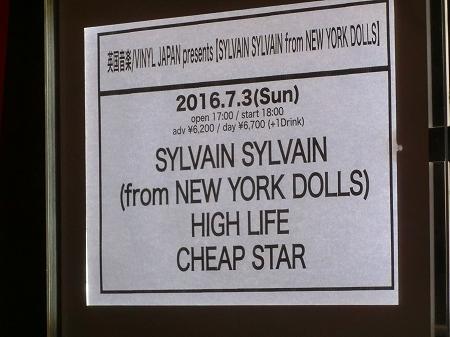 f:id:subarashii_y_m_c_a:20160801002018j:plain