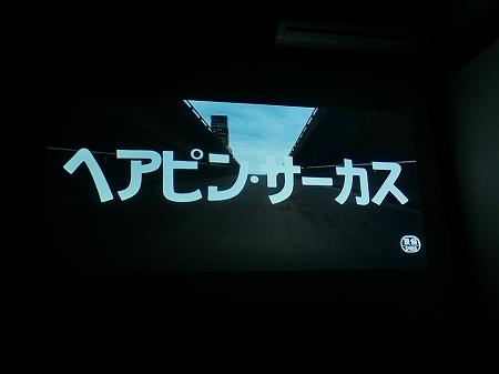 f:id:subarashii_y_m_c_a:20160804002938j:plain