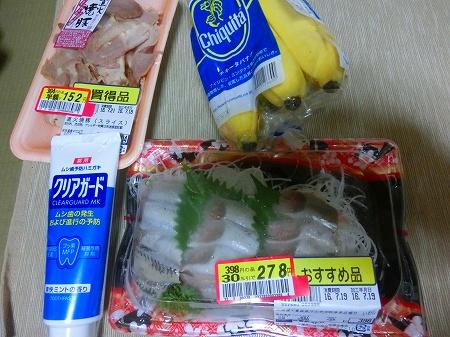 f:id:subarashii_y_m_c_a:20160821232904j:plain