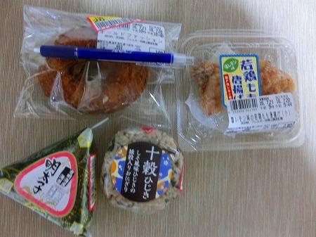 f:id:subarashii_y_m_c_a:20160821233344j:plain