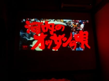 f:id:subarashii_y_m_c_a:20160827152742j:plain