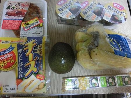 f:id:subarashii_y_m_c_a:20161029212257j:plain