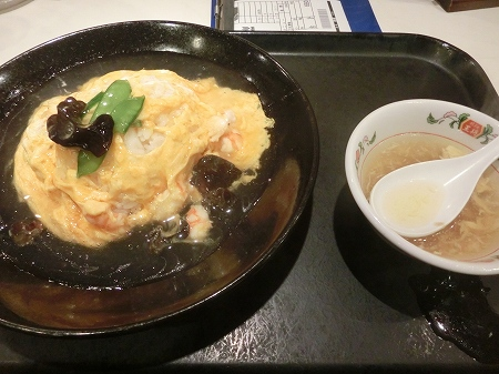f:id:subarashii_y_m_c_a:20161113120952j:plain
