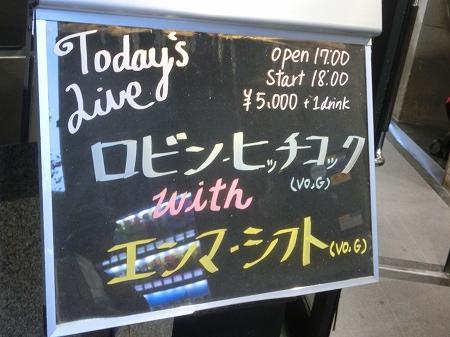 f:id:subarashii_y_m_c_a:20161204193301j:plain