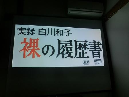 f:id:subarashii_y_m_c_a:20161218172134j:plain