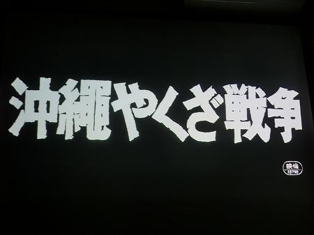 f:id:subarashii_y_m_c_a:20161218173039j:plain