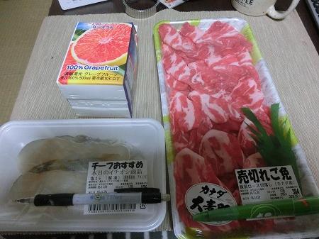 f:id:subarashii_y_m_c_a:20161224002236j:plain