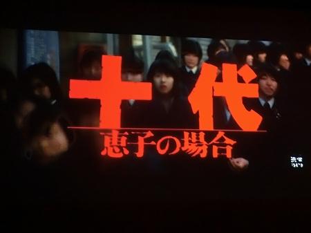 f:id:subarashii_y_m_c_a:20161224211315j:plain