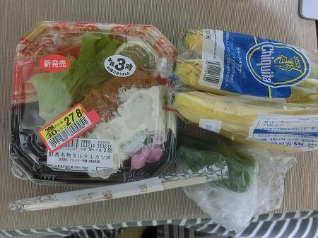 f:id:subarashii_y_m_c_a:20161225122053j:plain
