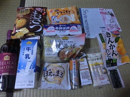 f:id:subarashii_y_m_c_a:20170213224425j:plain