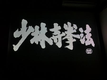 f:id:subarashii_y_m_c_a:20170312172859j:plain