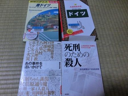 f:id:subarashii_y_m_c_a:20170312182139j:plain