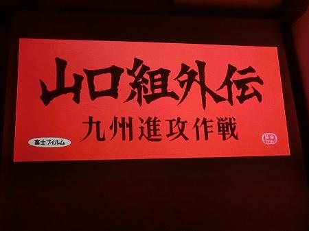 f:id:subarashii_y_m_c_a:20170312185635j:plain