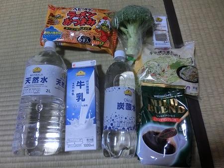 f:id:subarashii_y_m_c_a:20170312192206j:plain