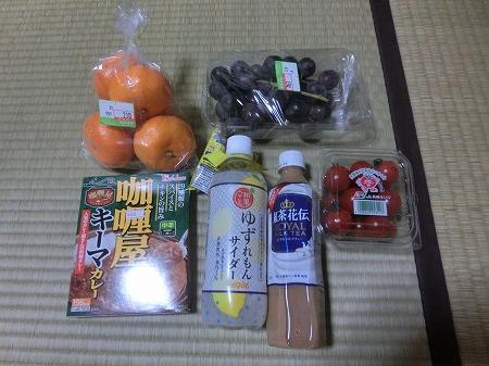 f:id:subarashii_y_m_c_a:20170312192213j:plain