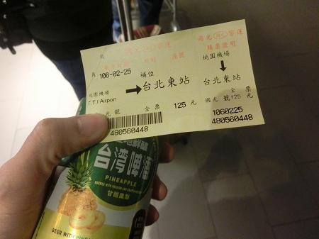 f:id:subarashii_y_m_c_a:20170312203221j:plain