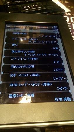 f:id:subarashii_y_m_c_a:20170320195332j:plain