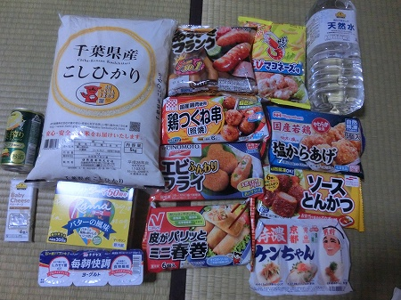 f:id:subarashii_y_m_c_a:20170326161154j:plain