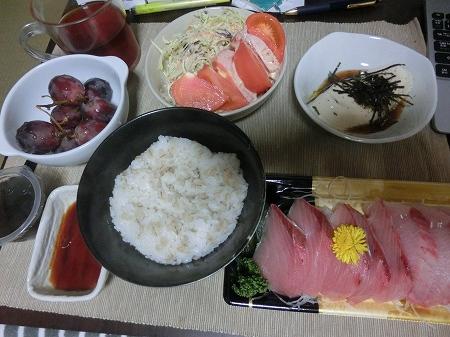 f:id:subarashii_y_m_c_a:20170326194746j:plain