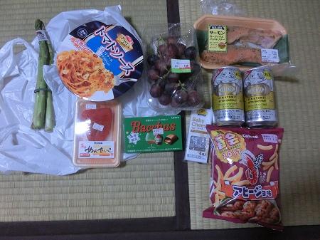 f:id:subarashii_y_m_c_a:20170326201211j:plain