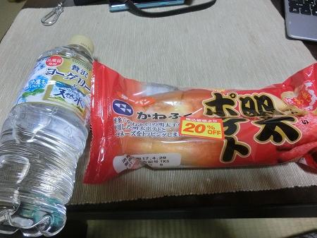 f:id:subarashii_y_m_c_a:20170507140033j:plain