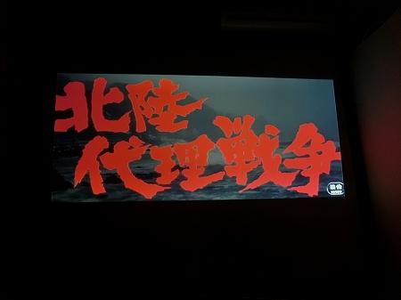 f:id:subarashii_y_m_c_a:20170606232544j:plain
