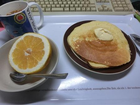 f:id:subarashii_y_m_c_a:20170608233214j:plain