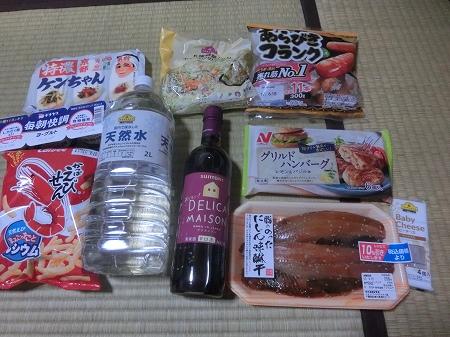 f:id:subarashii_y_m_c_a:20170611163928j:plain