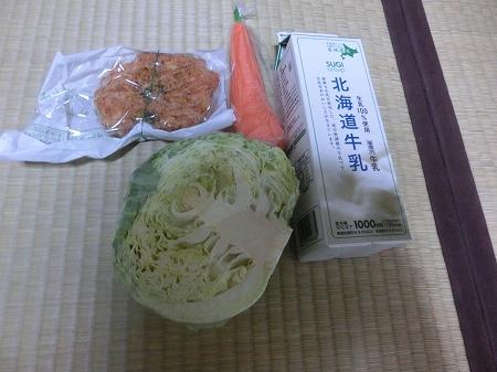 f:id:subarashii_y_m_c_a:20170611164727j:plain