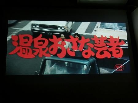 f:id:subarashii_y_m_c_a:20170611174250j:plain