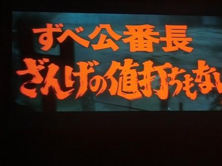 f:id:subarashii_y_m_c_a:20170730110318j:plain
