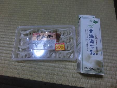 f:id:subarashii_y_m_c_a:20170730234628j:plain