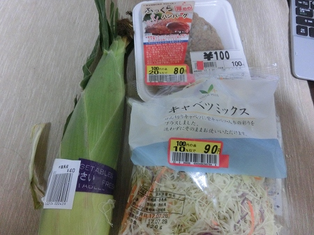 f:id:subarashii_y_m_c_a:20170730235120j:plain