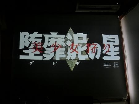 f:id:subarashii_y_m_c_a:20170802214746j:plain
