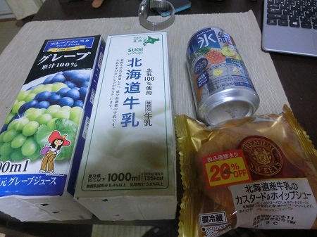 f:id:subarashii_y_m_c_a:20170811130345j:plain
