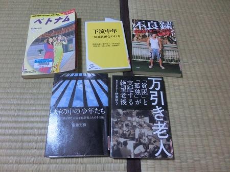 f:id:subarashii_y_m_c_a:20170903162314j:plain